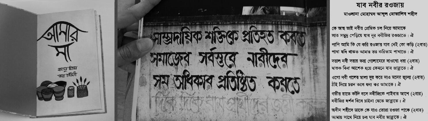 BengalTigerLogo